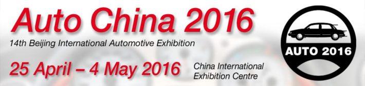 Bienvenido al AutoChina 2016