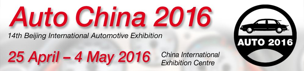 AutoChina 2016
