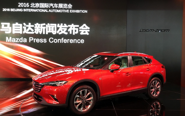 AutoChina-2016-Mazda-CX-4