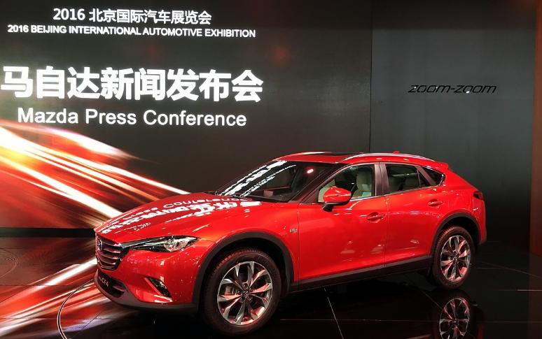 AutoChina-2016-Mazda-CX-4