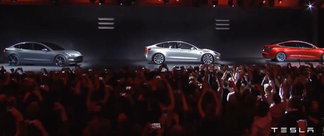 Tesla Model 3: Todo lo que necesitas saber