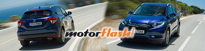 Nuevo Honda HR-V 2015